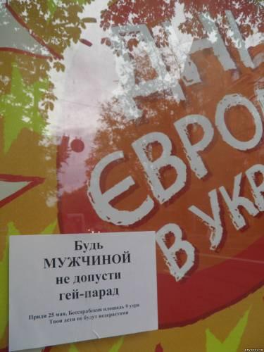 http://prv.ucoz.ru/_nw/1/s34691207.jpg