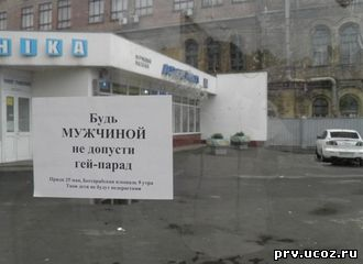 http://prv.ucoz.ru/ostanovka_ul_moskovskaja..jpg